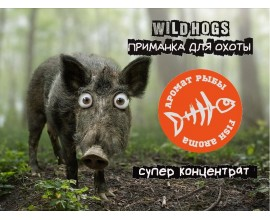 Приманка на кабана Real Hogs