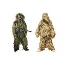 Маскировочные костюмы
