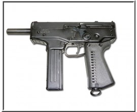 Пистолет пневматический ППА-К