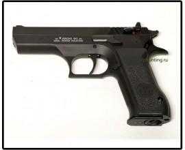 Пистолет пневматический Cybergun Jericho 941