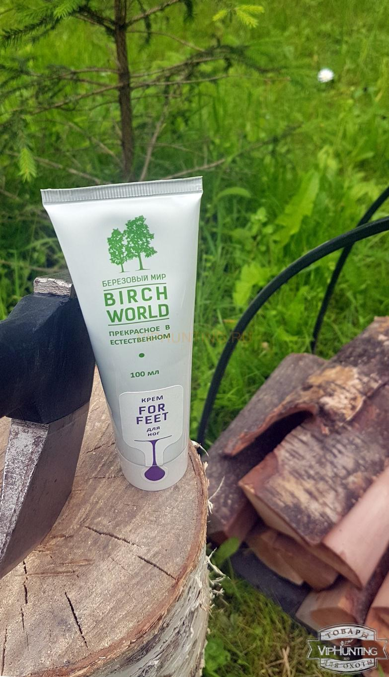 Birch World For Feet