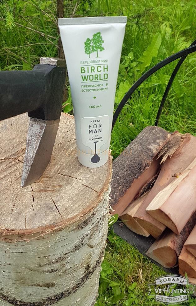 Birch World For Man