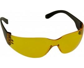 Очки стрелковые Arty 250 жёлтые