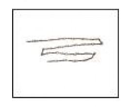 Цепь для капкана витая металлическая 3 метра