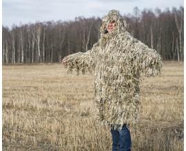 Маскировочный халат Леший-Легкий