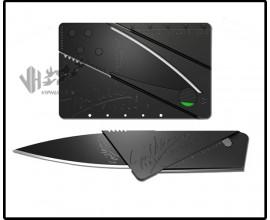 Нож-кредитка CardSharp v2