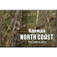 Одежда North Coast