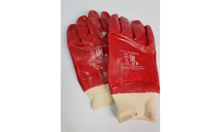 Перчатки защитные «Гранат» с полным ПВХ-покрытием