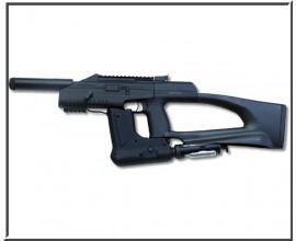 Пневматический пистолет-пулемет МР-661К (Бункер)