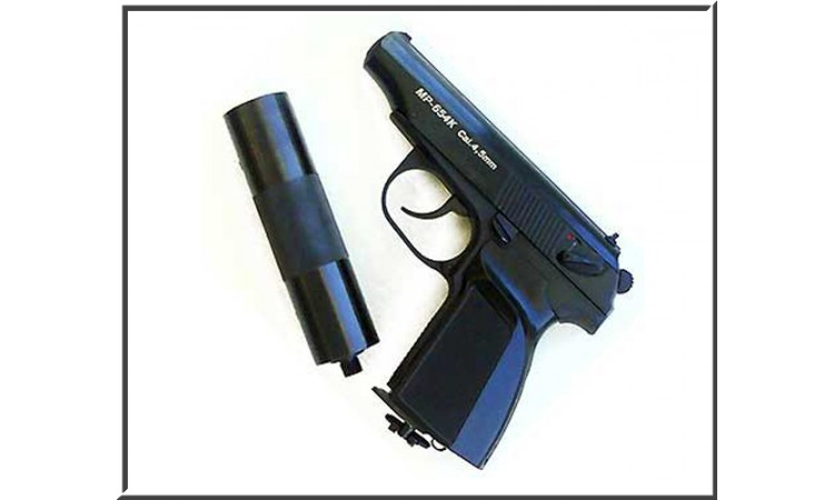 Пистолет пневматический МР-654К С Глушителем