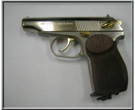 Пистолет пневматический МР-654К Никель