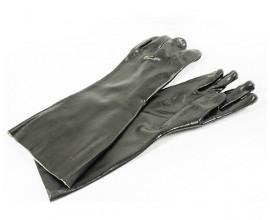 Перчатки для траппинга Gauntlets
